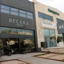 Becara Outlet