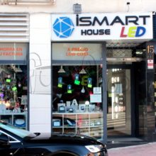Ismart House Led