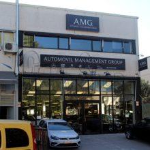 Automovil Management Group