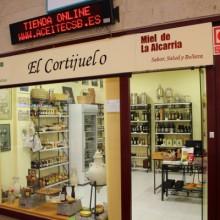 El Cortijuelo